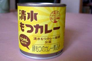 Curry_can