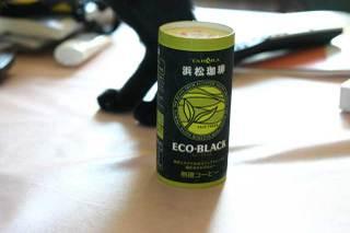 Ecoblack